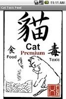 Screenshot of 猫。毒。食 [进阶版]