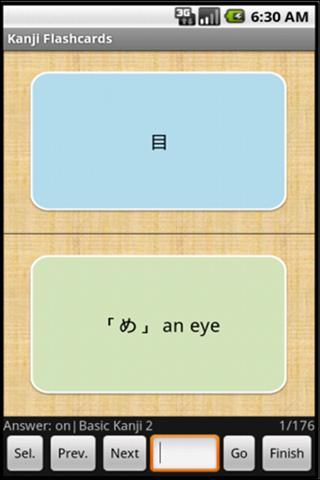 Kanji Master