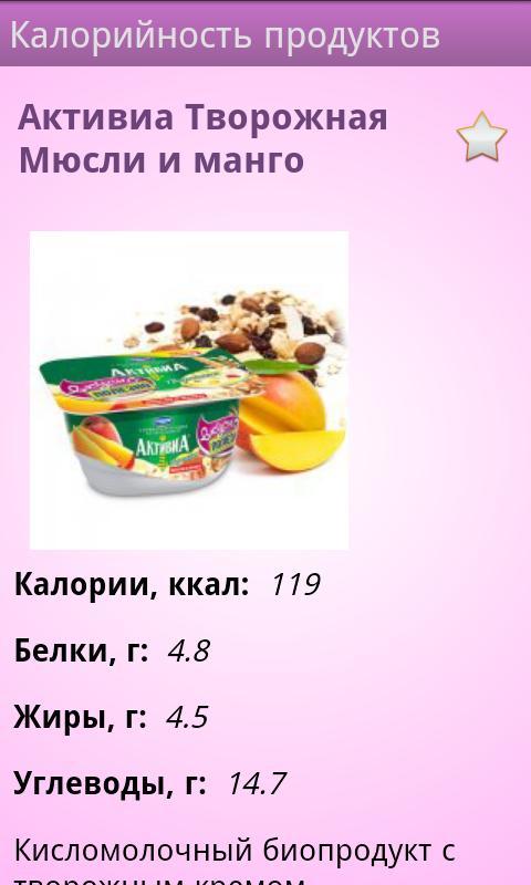 диета при увеличенной печени n5