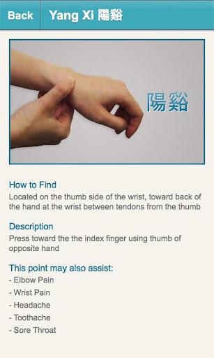 【免費健康App】手部穴位按摩-APP點子