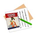 JLPT Practice Test N2 Ajisai 3