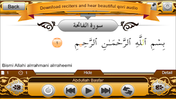 Screenshot of MyQuran v.3 Lite Quran