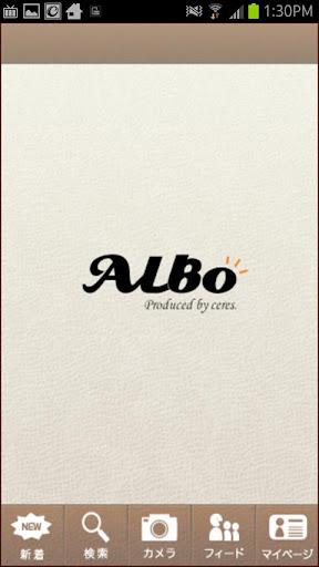 【免費攝影App】ALBO 稼げるデコカメラ-APP點子