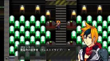 Screenshot of RPGトリニティ・クレスト