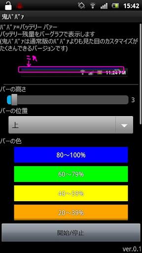 拉花app - 首頁