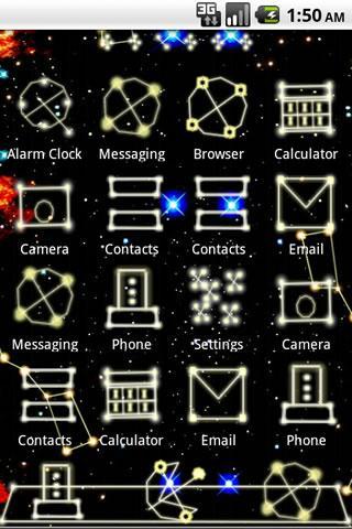 星圖前往發射EX