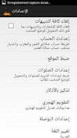 Screenshot of Salaat First