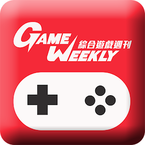 Cover art GameWeekly