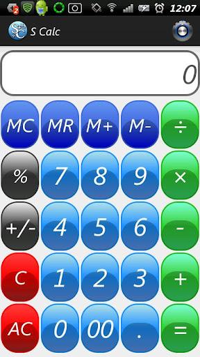 S Calc -Simple Calculator-