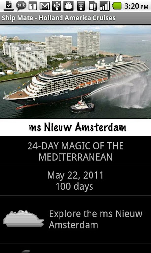 Ship Mate - Holland America