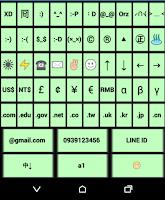 Screenshot of gcin 中文輸入法(含注音輸入&倉頡&行列)