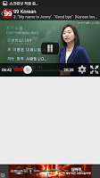 Screenshot of 99Korean