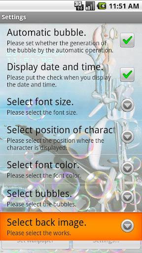 シャボン玉ライブ壁紙|玩娛樂App免費|玩APPs