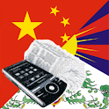 Chinese Tibetan Dictionary icon