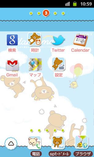 玩個人化App|Rilakkuma Theme 17免費|APP試玩