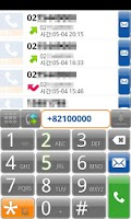 Screenshot of Phone Font-Naver Myeongjo B+