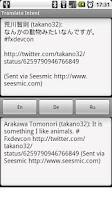 Screenshot of Translate Intent