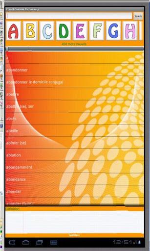 Dictionnaire Français-Soninké