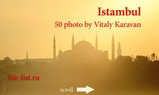 50 photos Istanbul - screenshot