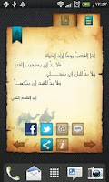 Screenshot of Qutoof Lite - قطوف