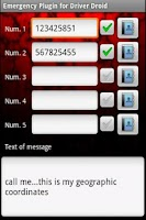 Screenshot of Emergency Call/SMS
