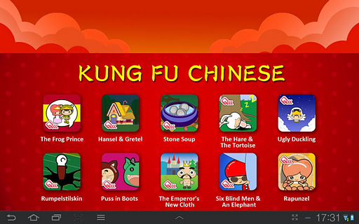 Kung Fu Chinese-Ugly Duckling