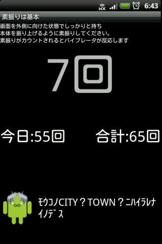 玩免費娛樂APP|下載ボーガー用素振りカウンター app不用錢|硬是要APP