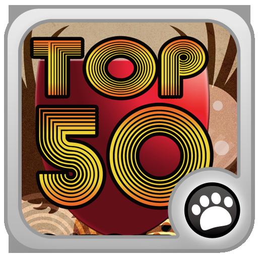娱乐のベストソング50 LOGO-記事Game