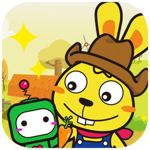 兒童益智遊戲-卡布休農場 教育 App Store-癮科技App