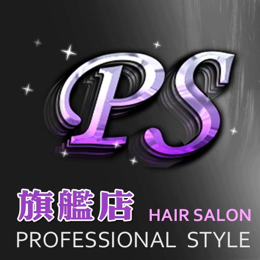PS旗艦店-國際髮廊 LOGO-APP點子