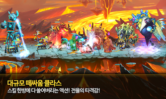 Screenshot of 우파루사가 for Kakao