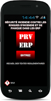 Screenshot of PRV ERP