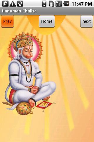 Hanuman Sangrah Hindi