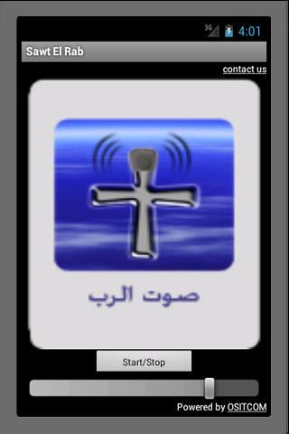 Sawt el Rab