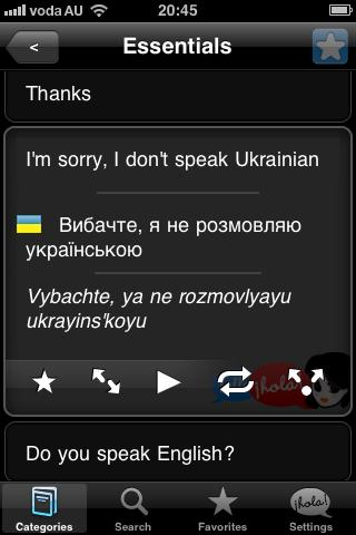 Lingopal烏克蘭精簡版