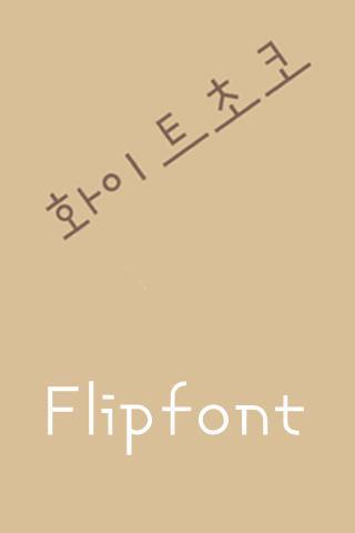 TSWhiteChoco Korean FlipFont