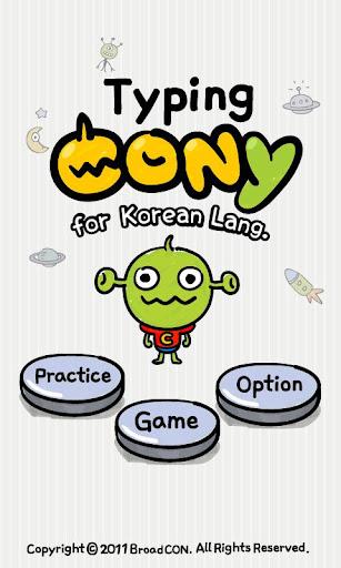 [B]TypingCONy for Korean Lang.