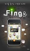 Screenshot of Fing!