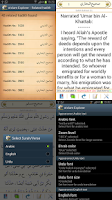 Screenshot of e Islam Explorer Lite: Quran