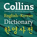 Collins Gem Korean TR icon