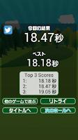 Screenshot of イライラゴルフ
