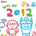 P714 2012 [SQNotePad] icon