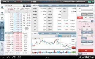 Screenshot of 하나대투증권 SmartHana Tab 스마트하나 테블릿