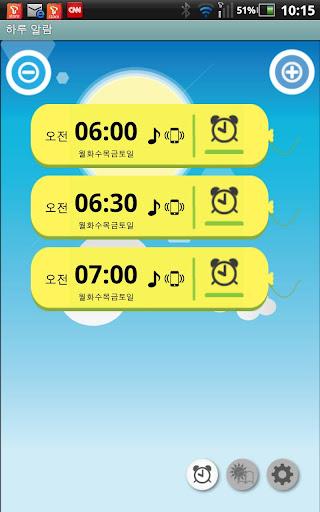 瘋狂猜成語圖片答案_看圖猜成語謎底答案_2015中國謎語大會_猜成語網
