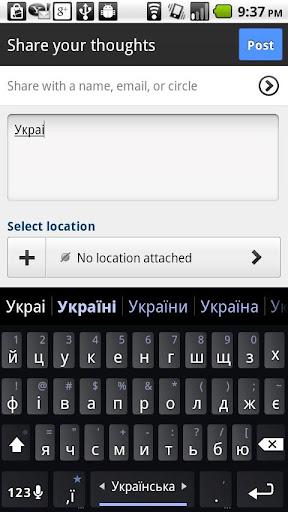 Plugin Ukrainian