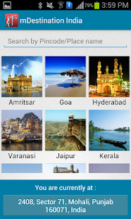 mDestination India - screenshot