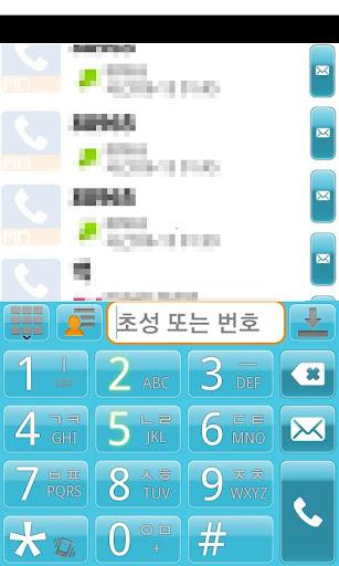 Phone Skin-Aqua