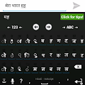 Hindi for AnySoftKeyboard APK for Bluestacks