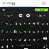 Hindi for AnySoftKeyboard APK for Bluestacks