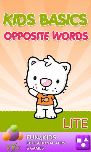 単語ゲームLiteの向かいキッズ